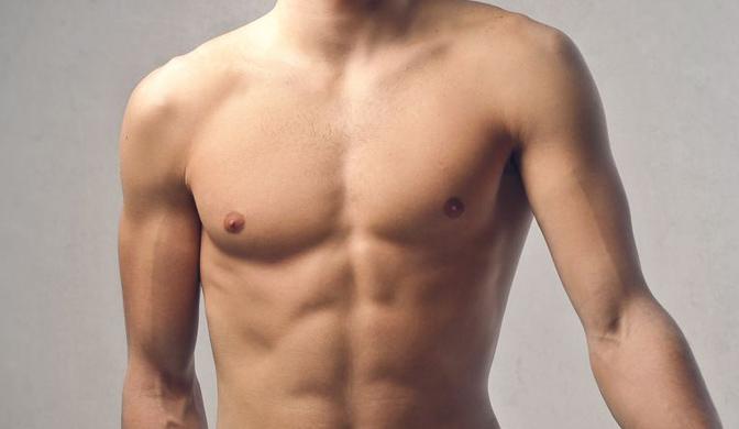Solución A La Ginecomastia Masculina